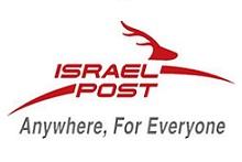 doar-israel_eng-logo.jpg